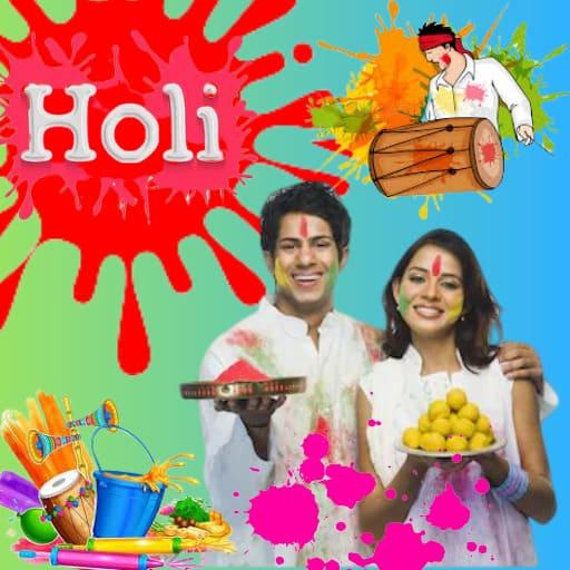 Happy Holi Gifs