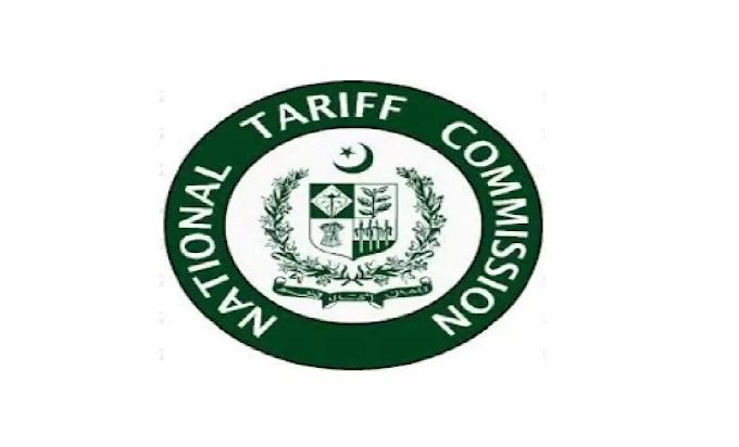 National Tariff Commission NTC Jobs 2021 – www.ntc.gov.pk