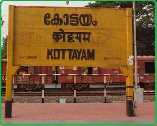 Kottayam Railway Train Station with Time Table Chart