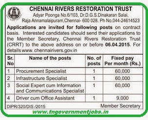 Chennai Rivers Restoration Trust (CRRT) Recruitments (www.tngovernmentjobs.in)