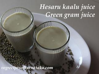 Hesaru kaalu juice recipe in Kannada