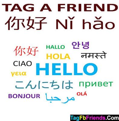 Hi in Chinese language