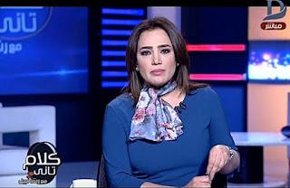برنامج كلام تانى حلقة الخميس 21-12-2017 رشا نبيل