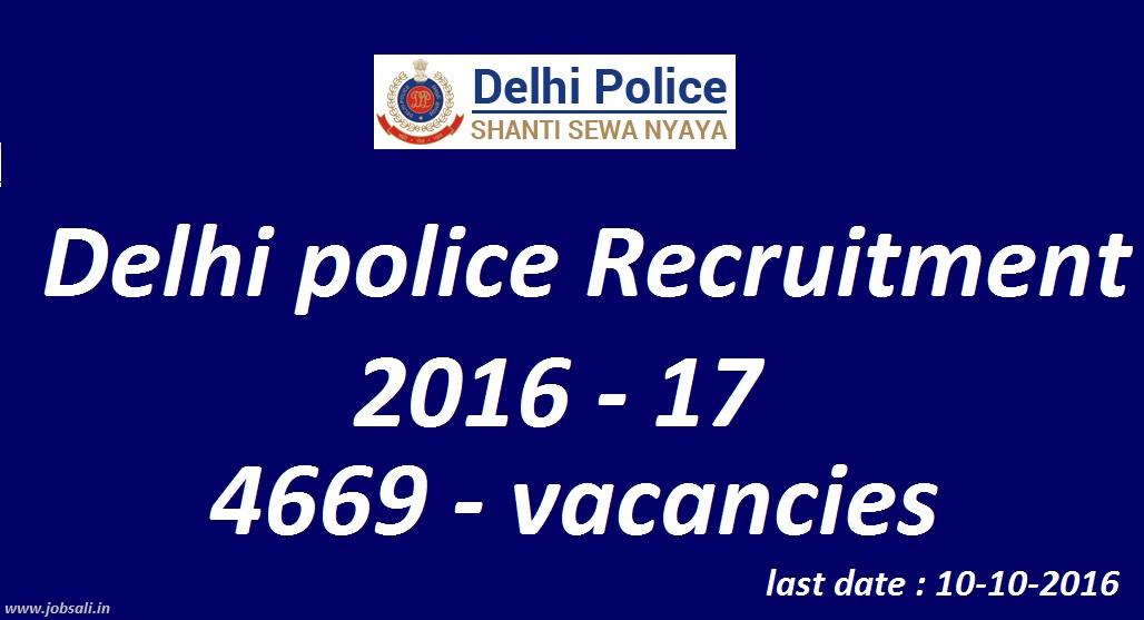 Police Jobs, Jobs In Delhi, Government Jobs