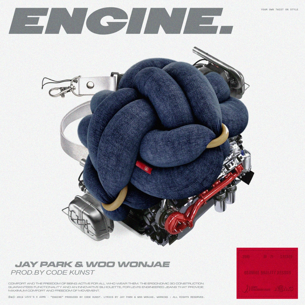 Jay Park, Woo Won Jae – ENGINE – Single