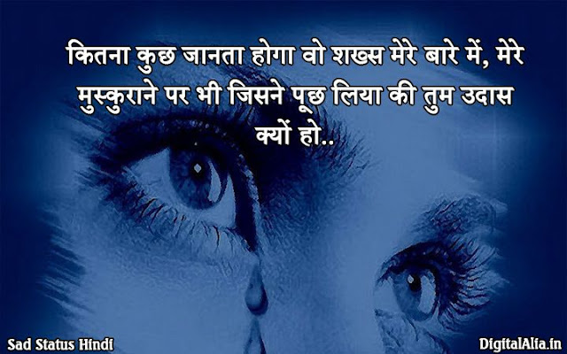 sad life status for whatsapp