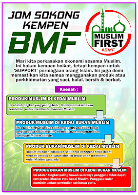 Kempen #BMF