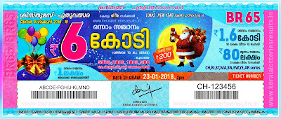 Keralalotteriesresults.in, kerala lottery christmas new year bumper result, kerala lottery next bumper, kerala lottery results christmas new year bumper 2019,kerala lottery results x mas   new year bumper 2018, kerala lottery results x mas new year bumper 2019, kerala lottery x mas new year bumper 23.01.2019, kerala lottery x mas new year bumper 2018   draw date, kerala lottery x mas new year bumper 2018 results, kerala lottery x mas new year bumper 2019, kerala lottery x mas new year bumper 2019 draw   date, kerala lottery x mas new year bumper 2019 results, kerala lottery x mas new year bumper 2019-18, kerala lottery x mas new year bumper result 23-1-2019, kerala   lottery x mas new year bumper results today, kerala lotteryo christmas new year bumper 2019 results, kerala lotteryo x mas new year bumper 2019 results,   kerala state lottery christmas new year bumper, kerala state lottery christmas new year bumper 2019, kerala state lottery x mas new year bumper, kerala state   lottery x mas new year bumper 2019, kerala x mas new year bumper 2019 results, kerala x mas new year bumper lottery, kerala x mas new year bumper lottery   result, mega bumper 2019, next bumper, next christmas new year bumper 2019, next x mas new year bumper 2019, price structure christmas new year   bumper, prize structure christmas new year bumper, x mas new year 2019, x mas new year bumber 2019, x mas new year bumper 2018 online, x mas new   year bumper 2018 result 23/01/2019, x mas new year bumper 2018 results, x mas new year bumper 2019 draw date, x mas new year bumper 2019 online, x mas new   year bumper 2019 result, x mas new year bumper 2019 results, x mas new year bumper br 65, x mas new year bumper result, x mas new year bumper result   2019, kerala lottery, kerala lottery result, kerala lottery results, kerala lottery results today, kerala lottery result today, kerala lotteries, today kerala lottery