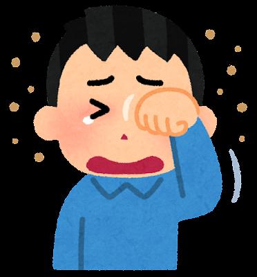 目をこする人のイラスト(男性・花粉症)