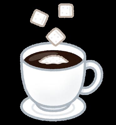 コーヒーに砂糖を入れるイラスト
