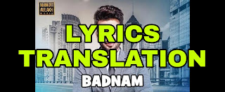 BADNAM LYRICS | TRANSLATION | IN ENGLISH/HINDI  – MANKIRT AULAKH