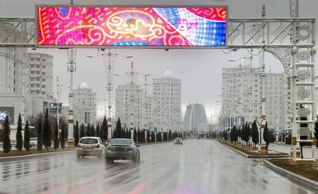 Corona-virus-prohibited-in-Turkmenistan