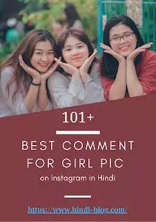 Girl Pic Comment Hindi : comment, hindi, Comment, Instagram, Hindi