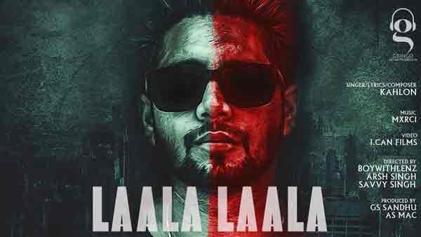 laala laala kahlon lyrics