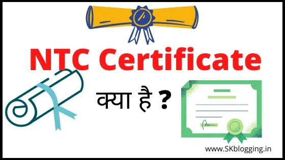 NTC Certificate
