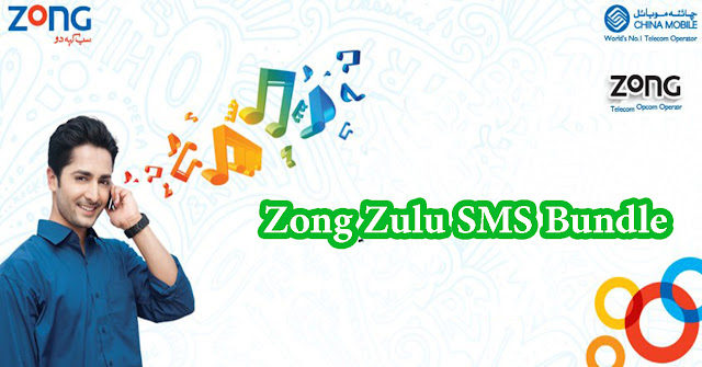 ZONG SMS PACAKGE