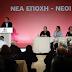 Δεν κάνουμε πίσω στο θέμα της Εκκλησίας και της πΓΔΜ