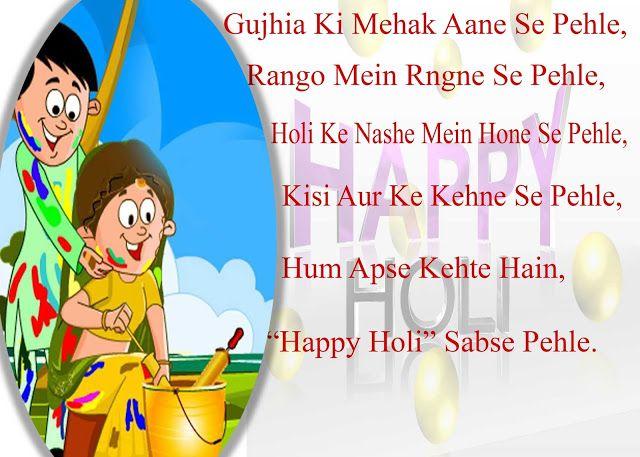 Wish U Happy Holi Pic