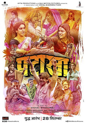 Pataakha 2018 480p 300MB Movie Download