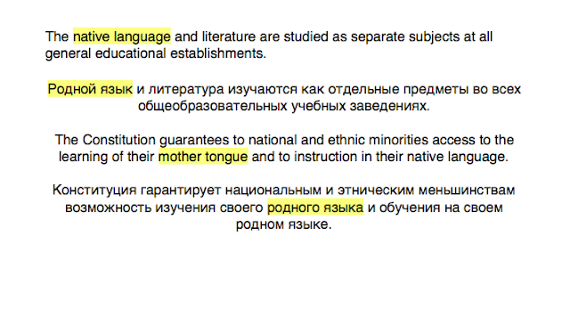 mother tongue +или native language