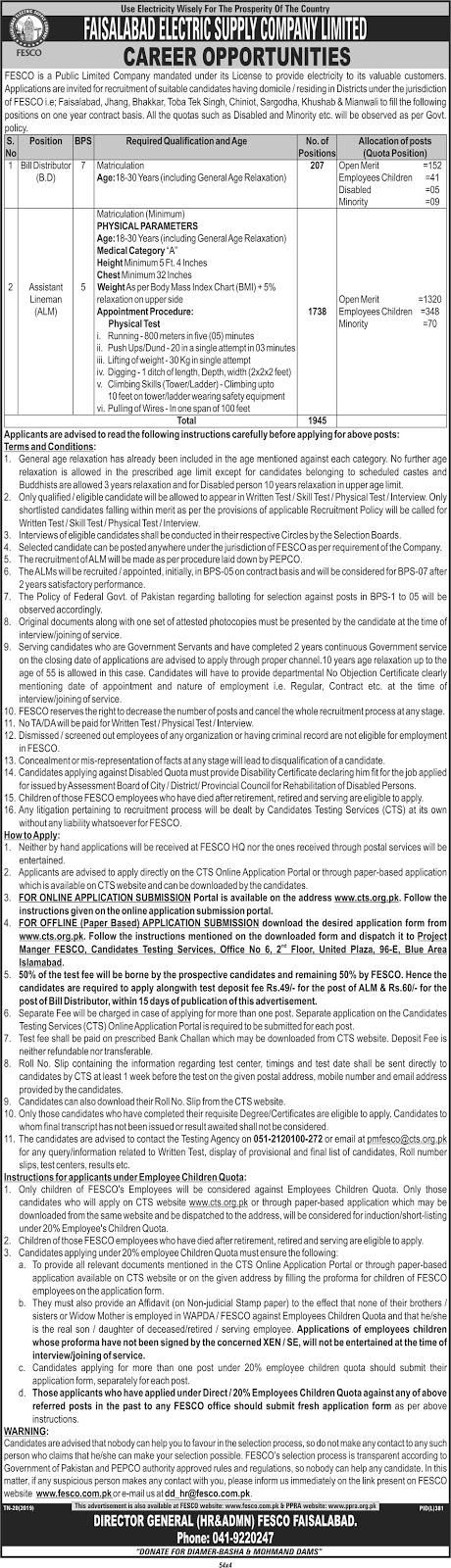Faisalabad Electric Supply Company Ltd FESCO Jobs 2019 Apply Online through CTS