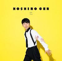 Hoshino Gen