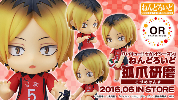 http://www.mechanicaljapan.com/2016/01/haikyu-second-season-kenma-kozume.html