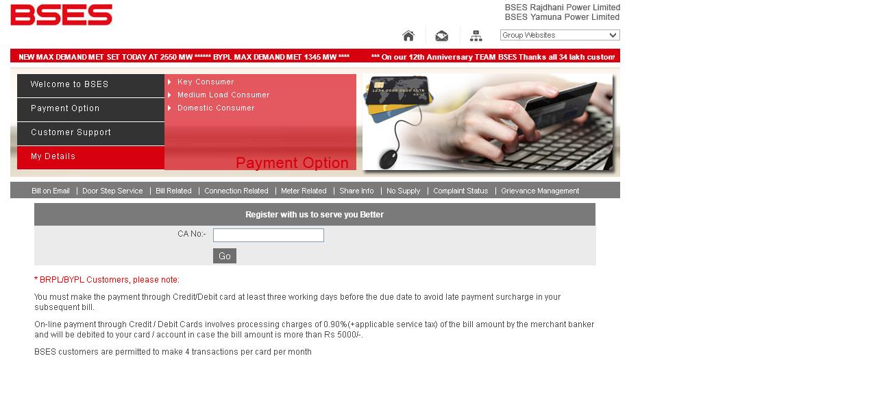 BSES Duplicate Bill - MyConsumerType
