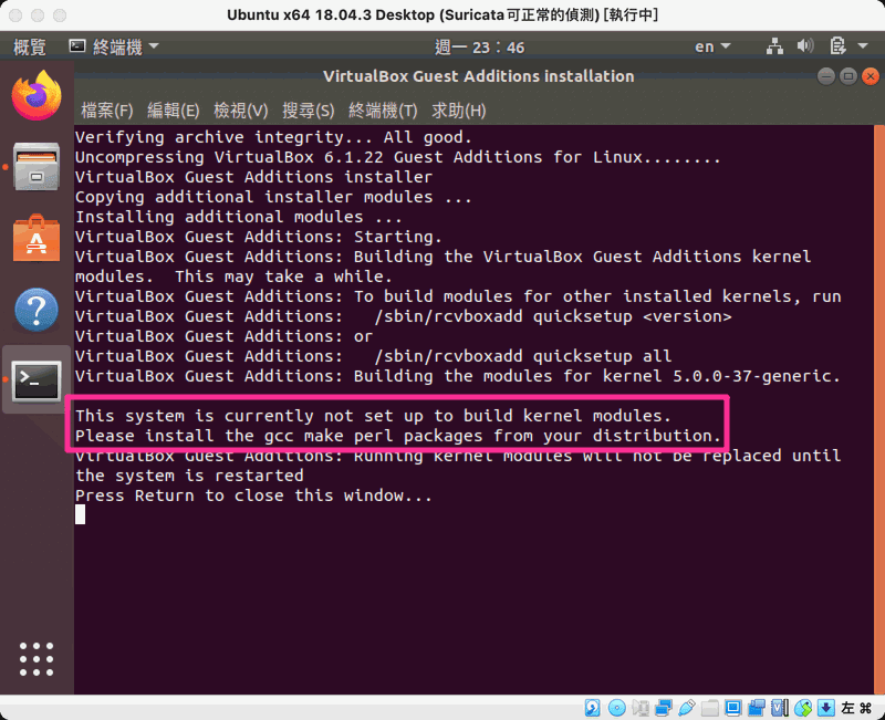 Guest Additions for Linux install error