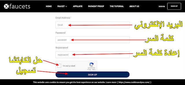 موقع xfaucets للربح من البيتكوين وأفضل صنابير العملات الرقمية وسحب مباشر للمحفظة 2