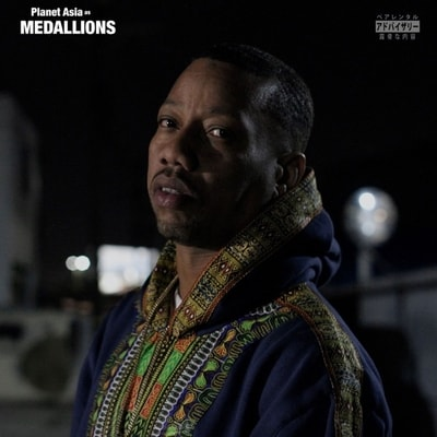 Planet Asia - Medallions (2019) - Album Download, Itunes Cover, Official Cover, Album CD Cover Art, Tracklist, 320KBPS, Zip album
