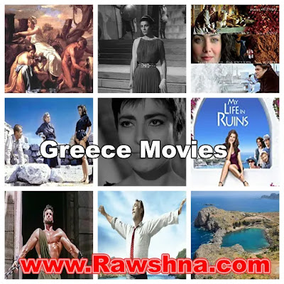افضل افلام اليونان على الاطلاق