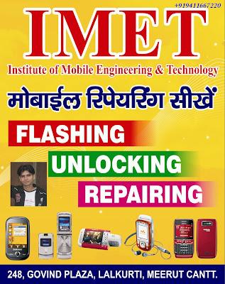 Lenovo Flash File By BuntyGSM Mobile Repairing Institute - IMET