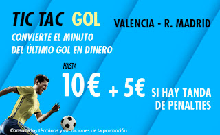 suertia promocion supercopa Valencia vs Real Madrid 8 enero 2020