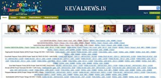 Latest TamilRockers New Links 2020 – TamilRocker blog Download Free Movie, tamilrockers Web Domain & Lastest URL in Keval News