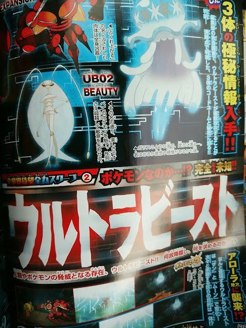 Pokémon Sol y Luna: nuevos ultraentes, evoluciones de Rockruff confirmadas y más