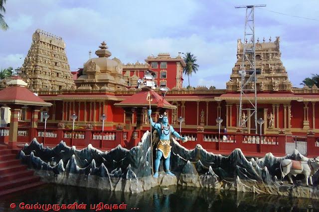 Kudroli Shiva Temple