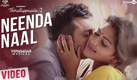 Thiruttuppayale 2 | Neenda Naal Song Lyrical | Susi Ganeshan | Vidyasagar | Bobby Simha, Amala Paul