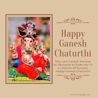 Lord-Ganesh-Chaturthi-Photo-Puja-Utsav