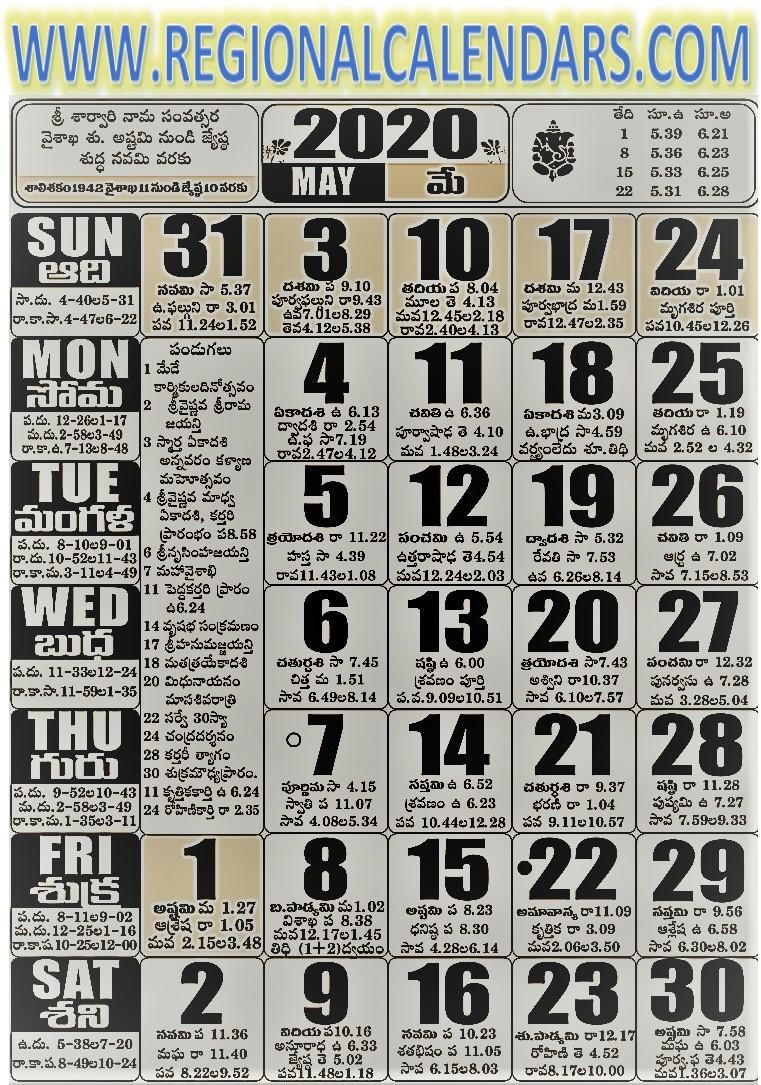 Telugu Calendar. May,2020.