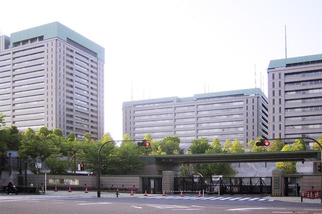 Bộ quốc phòng Nhật bản