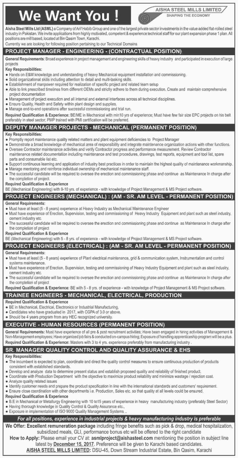 Jobs in Karachi, Karachi, Jobs, Jobs in Pakistan, Pakistan Jobs, Trainee Engineer Jobs, Electrical Engineer, Mechanical Engineers, Jobs in Sindh, Steel Mills Jobs, HR Jobs