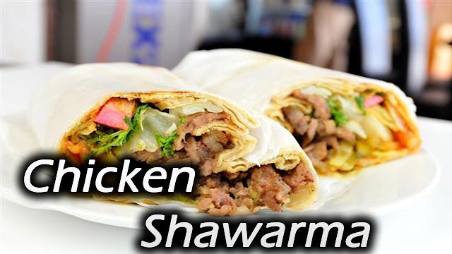 Chicken shawarma, at home ,Homemade ,shawarma ,recipe,