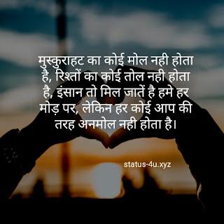 10+ best Good morning shayari for love in hindi