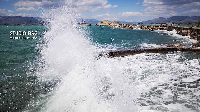 Προειδοποίηση Λιμεναρχείου Ναυπλίου: Θυελλώδεις Βορειοανατολικοί άνεμοι 8 Μποφόρ