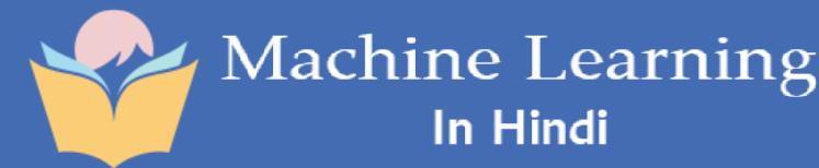 Machine Learning In Hindi