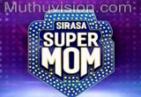 Sirasa Super Mom 06.10.2019
