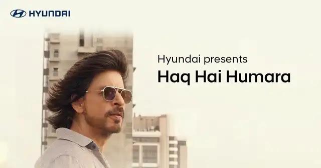 Haq Hai Humara Lyrics   Latest Hindi Songs 2020