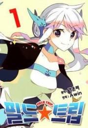 Field Trip Manga