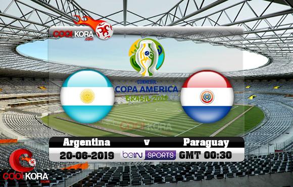 مشاهدة مباراة الأرجنتين وباراجواي اليوم 20-6-2019 علي بي أن ماكس كوبا أمريكا 2019